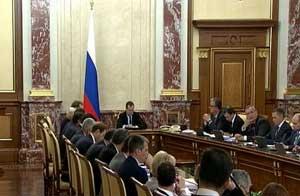 Обсуждение бюджета на 2015 год правительством РФ
